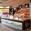 Bild von Bäckerei Rutz