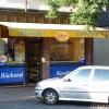 Neu bei GastroGuide: Bäckerei Konditorei Schaan