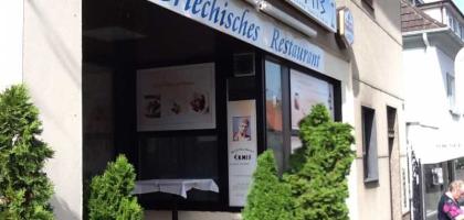 Bild von Restaurant Ermis