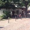 Bild von Cafe Pierod Pavillon