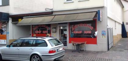 Bad Vilbeler Kebap Haus Imbiss in 61118 Bad Vilbel