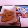Bild von Kentucky Fried Chicken