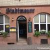 Bild von Cafe Bistro Stadtmauer