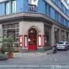 Bild von Café N´T