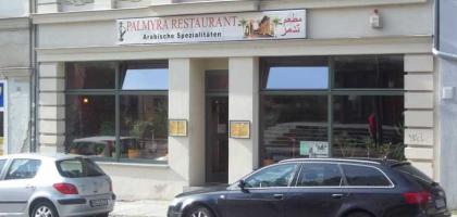 Bild von Palmyra Restaurant