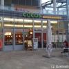 Neu bei GastroGuide: Cocos