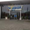 Bild von Restaurant im Spaß- und Sportbad Wonnemar