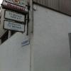 Neu bei GastroGuide: TV Mörsch Clubhaus