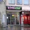 Bild von kitti chai - thai street kitchen & bar