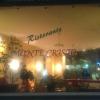 Bild von Ristorante Monte Cristo