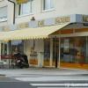 Neu bei GastroGuide: Bäckerei Nussbaumer