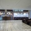 Neu bei GastroGuide: Coffee Fellows