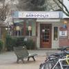Bild von Restaurant Akropolis