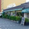 Bild von Portofino