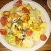 Salat Cesare mit Putenbrust für 8,90 Euro