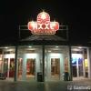 Neu bei GastroGuide: AXXE Restaurant