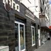 Bild von Roha Café & Restaurant