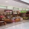 Bild von Asia Gourmet im Stern Center