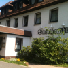 Bild von Landgasthof  Buschmühle