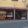 Neu bei GastroGuide: Ricci Eiscafe - Bistro