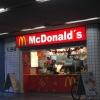 Bild von McDonald's  ·  U-Bahnhof Aufseßplatz