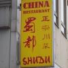 Bild von China-Restaurant Shudu