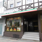 Foto zu Pizzeria Ronny's La Casa: