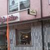 Bild von Café Münster