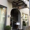 Bild von Schälte's Fischrestaurant