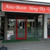 Neu bei GastroGuide: Asia-Bistro Hong Thy
