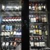 Weinschrank Deluxe