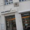 Bild von Cafe Holanka bar