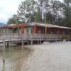 Bild von Fährhütte 14 am See