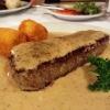 Rumpsteak an Pommery-Senf-Sauce mit hausgemachten Kroketten