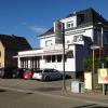 Neu bei GastroGuide: Hotel Gasthof Frohmüller