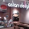 Bild von Asian Delights
