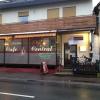 Neu bei GastroGuide: Bistro Café Central