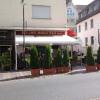 Neu bei GastroGuide: Marco Polo Eiscafe
