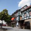 Neu bei GastroGuide: Hotel Fleischerei Schneider