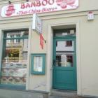 Foto zu Restaurant Bamboo: Bamboo Gransee (von vorne)