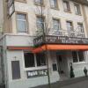 Bild von Hotel Restaurant Rheingau