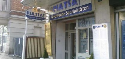 Bild von Piatsa - Restaurant Bar Café
