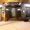 Bild von Bar Voyage