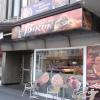 Bild von Birlik Döner Kebab Haus