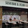 Bild von Sushi Bar