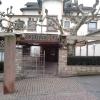 Neu bei GastroGuide: Schützenhof