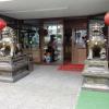 Bild von Lotusblume China Restaurant