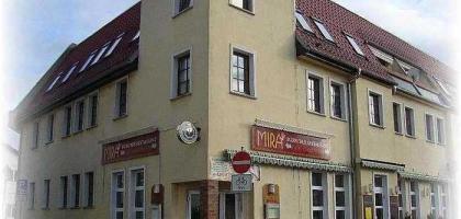 Bild von MIRA (ind. Restaurant)