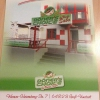 Neu bei GastroGuide: Döner's Choice by Uncle Sabo