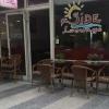 Neu bei GastroGuide: Side Lounge